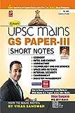 Kiran's UPSC Mains GS Paper III Short Notes - 2350
