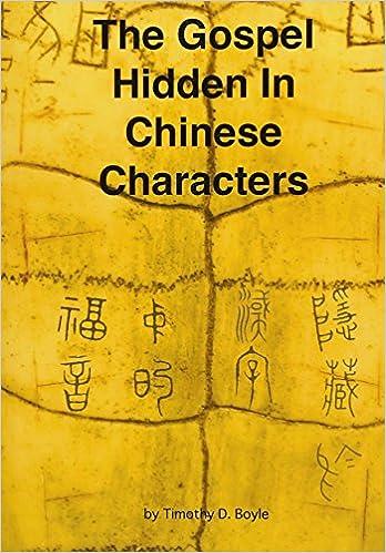 Amazon The Gospel Hidden In Chinese Characters 9781498417310