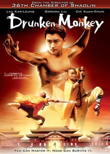 Drunken Monkey [DVD] [Region 1] [US Import] [NTSC]