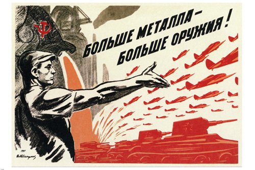 Russian PROPAGANDA VINTAGE POSTER 1941 More Metal More weapons RARE HOT NEW 24x36 (Communist Propaganda Poster)