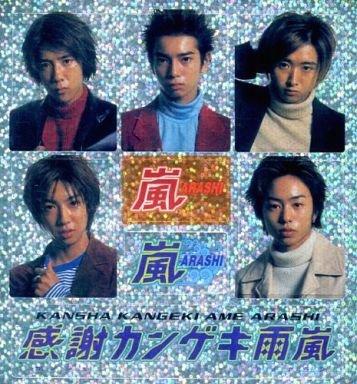 Amazon.co.jp: 嵐 オリジナルホログラムステッカー シール ☆ CD 感謝 ...