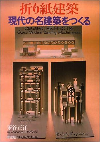 Origamic Architecture Goes Modern Building Masterpieces Masahiro Chatani 9784395270408 Amazon Books