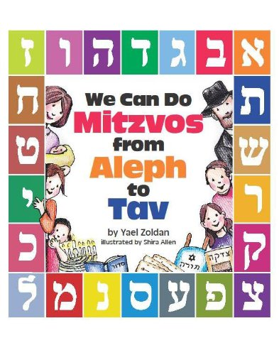 We Can Do Mitzvos from Aleph to Tav (English and Hebrew Edition)