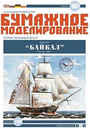 OREL Paper Model KIT Civil Fleet BAIKAL Russia 1848 1//200 182 Ship Vessel Boat Craft Sailboat