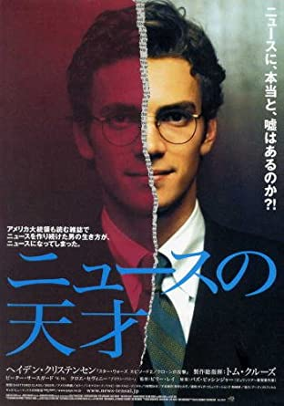 Amazon.co.jp: 日本版劇場オリ...