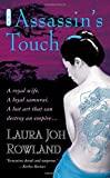 img - for The Assassin's Touch: A Thriller (Sano Ichiro Mysteries) book / textbook / text book
