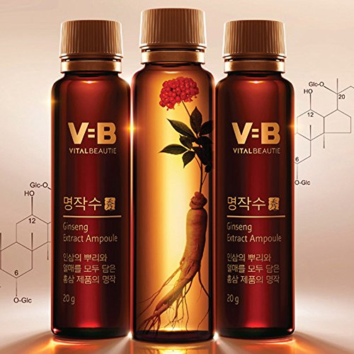 [Amore Pacific]Vital Beautie YSJingseng Berry Extract Ampoule 20g 45PCs/Ginsenocide 13.5mg/Re 25/Core Ginseng Nutrition by Amore Pacific