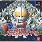 PD Ultraman Invaders [Japan Import]