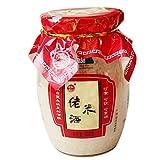 XiaoWei Fermented Glutinous Rice Drink 900g