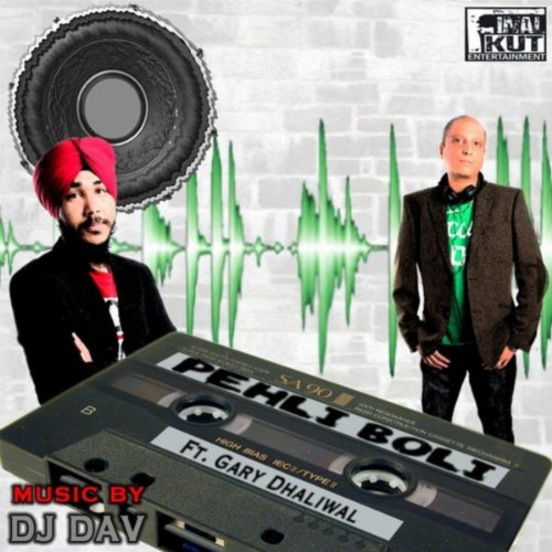 Pehli Mulakat Song Rohanpreet Mp3: Amazon.com: Pehli Boli (feat. Gary Dhaliwal): DJ Dav: MP3