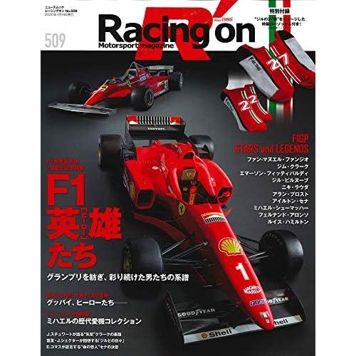 Racing on No. 509 画像