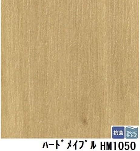 サンゲツ 住宅用クッションフロア ハードメイプル 板巾 約15.2cm 品番HM-1050 サイズ 182cm巾×8m