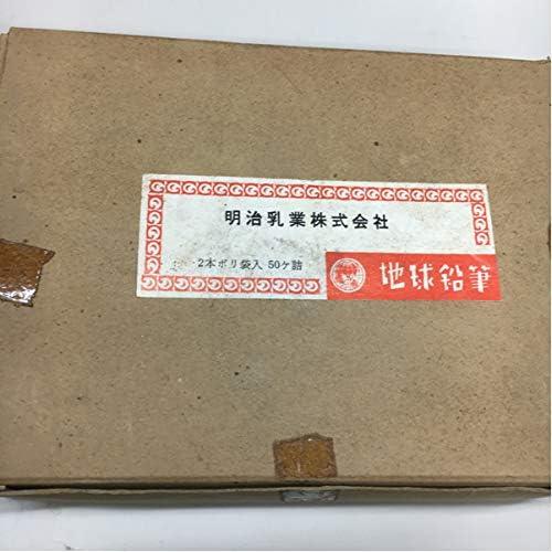 昭和 ショウワ レトロ・・明治乳業地球鉛筆2本入り41セット82本 コレクション。