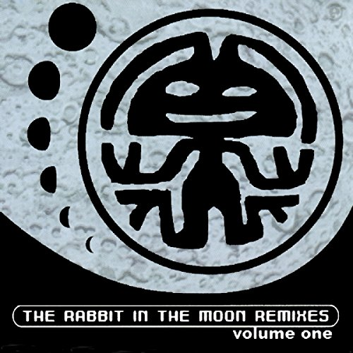 - Remixes, Volume One