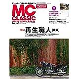 2018年12月号 No.8 クラシックバイク フォトカレンダー 2019年版