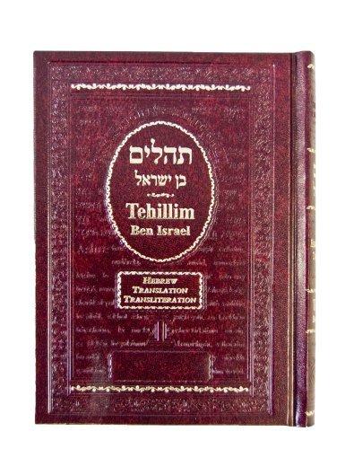 Tehilim Book - Ben Israel Tehillim Small (Book of Psalms)-Hebrew English Translated Transliterated