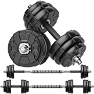 RUNWE Adjustable Dumbbells Barbell Set of 2, 70 90 100 lbs Free Weight Set with Steel Connector Home Office Gy