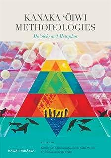 Amazon n kuaina living hawaiian culture 9780824832124 kanaka iwi methodologies moolelo and metaphor hawaiinuikea fandeluxe Image collections