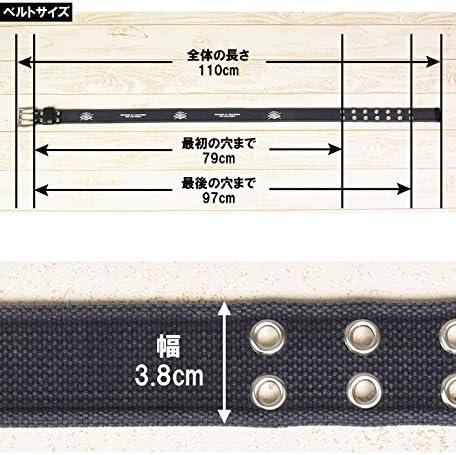 ダブルピン 雑材ベルト ミリタリーベルト 日本製 SP4015 (ブラック)