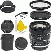 Sigma Wide Angle 28mm f/1.8 EX Aspherical DG DF Macro Autofocus Deluxe Lens Kit Canon