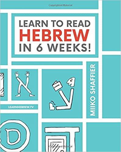 Book Learn to Read Hebrew in 6 Weeks