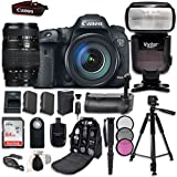 Canon EOS 7D Mark II Digital SLR Camera Bundle with Canon EF-S 18-135mm f/3.5-5.6 IS STM Lens, Tamron Zoom Telephoto AF 70-300mm f/4-5.6 Di LD Macro Autofocus Professional Accessory Bundle (16 items)