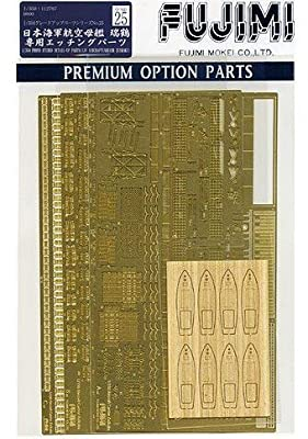 Photo-Etched Parts for IJN Aircraft Carrier Zuikaku 1/350 by Fujimi