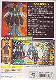 Plastic Digimon Adventure 02 02. Pairudoramon