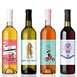 Custom Romantic Wine Bottle Labels - Creative & Stylish Personalized Wedding, Engagement & Special Occasion Label Stickers, Elegant Colours, Vintage Design & Love Quotes - Set Of 8