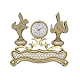 Allah and Muhammad name Table Clock Islamic Gift Table Decor Medium size 12 in x 12 in -Gold Tone (Yellow)