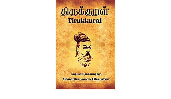 Thirukural With Explanation Epub