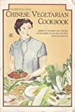 img - for Florence Lin's Chinese Vegetarian Cookbook by Florence Lin (1983-10-12) book / textbook / text book