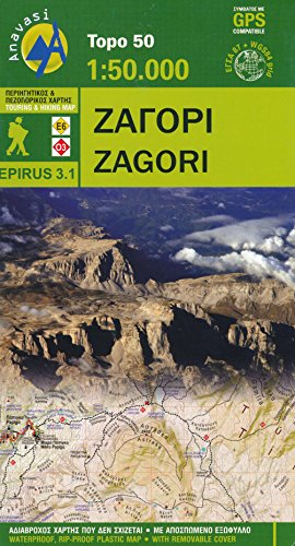 zagori-greece-150000-trekking-map-waterproof-gps-compatible-by-anavasi