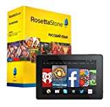 Rosetta Stone Russian Level 1-5 Set and Fire HD 7 Bundle