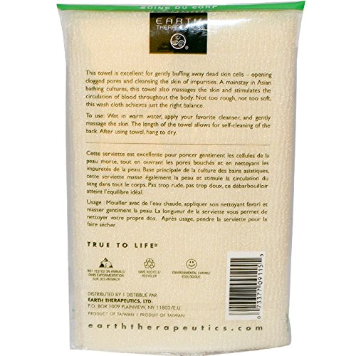 Earth Therapeutics Hydro Exfoliating Towel, 1 each (Pack of 2) by Earth Therapeutics (Image #1)