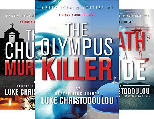 Greek Island Mysteries (4 Book Series)