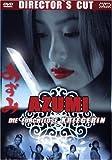 Azumi - Die furchtlose Kriegerin Directors Cut in der um 5 Minuten längeren Version [Director's Cut]
