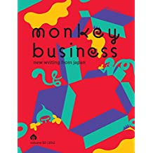 Monkey Business International Volume 2