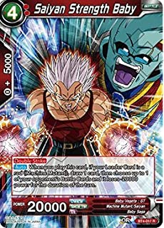 Amazon.com: Dragon Ball Super TCG - Intensifying Power ...