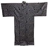 Kimono Yukata, Dark blue