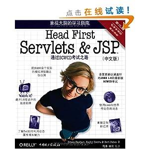JSF HEAD FIRST PDF