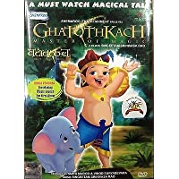 Ghatothkach - Master of Magic