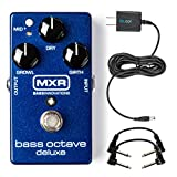 MXR M288 Bass Octave Deluxe Pedal -INCLUDES- Two Hosa CFS-106 Guitar Patch Cables AND Blucoil Power Supply Slim AC/DC Adapter for 9 Volt DC 670mA with US Plug