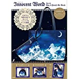 Innocent World 2016 ‐ Special Bag & Pouch Set Book 小さい表紙画像