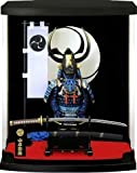 Maquette Authentique Japonaise Armure Complete -#20- Yamamoto Kansuke