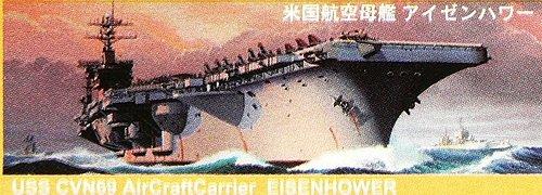 "Aircraft Carrier Eisenhower 12"" Nichimo"