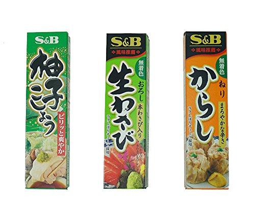 (S&B Japanese Wasabi Paste (Oroshi Nama Wasabi) in Plastic Tube, 1.51oz + Yuzu Kosho Paste in Plastic Tube, 1.41oz + Karashi (Japanese Mustard) Paste in Plastic Tube, 1.51oz)