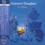 In Blau (Japanese Mini LP Sleeve SHM-CD)