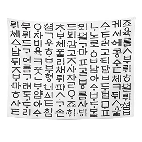 Remain Unique Tapestry Korean Hangul Pattern South Korea's Raw Hangeul Characters Superior Formative Beauty The Ancient Wall Hang Decor Indoor House Made in Soft