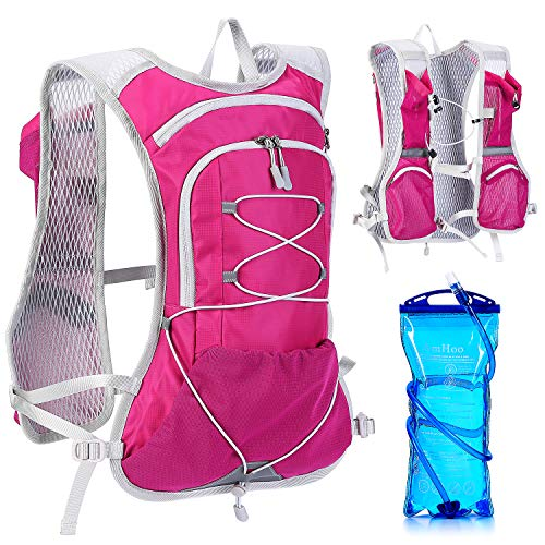 AmHoo Hydration Pack Backpack with 2L TPU Water Bladder Perfect for Running, Biking,Cycling,Hiking Climbing etc.